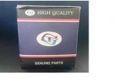 GT 紙盒